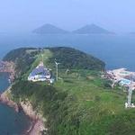 인천시 에너지신산업  2025 청사진 발표