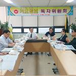 기호일보 제6기 독자위 7차 회의