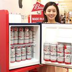맥주 냉장고 선보인 이마트
