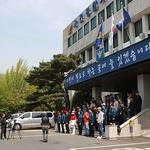 과천경찰서, 민관경 협업을 통한 CCTV활용법 뮤직비디오 제작