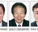 2018 지방선거 누가 뛰나 [남구] 박 구청장 출마 미지수… 무주공산 노리는 후보 하마평 무성