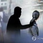 수원지법, 진학상담 도중 여제자 성추행한 담임교사 실형