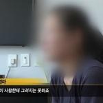 인천 초등생 살인범, 사람을 미워하지 말라지만… '디테일한 기획' 자비 어려워