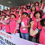'같은 노동 다른 임금' 비정규직 차별 철폐하라