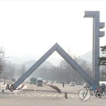 서울대 인권센터 스캔 노예 사건, '4명 중 1명' 자살 생각