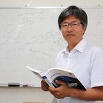 이준 인하공전 교수의 번역서 자연과학 우수학술도서 선정