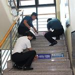 일산서부경찰서, 교통사고 예방 위한 '작은 스티커, 큰 변화!' 운동 눈길