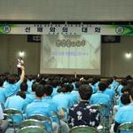 인천 제물포고 인기교재 저자 초청 이창희 동문과의 수학 콘서트 성료