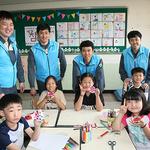현대제철 '디딤쇠 봉사단', 초등학생과 함께한 재밌는 진동로봇 만들기 봉사