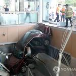 일산백병원 차량 돌진, 천길 '낭떠러지' 된 난간 … 이미 다친 몸으로