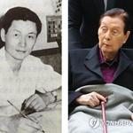 신격호 롯데 총괄회장, '굿바이 베르테르' … 서미경 모녀 극진