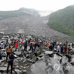 100명 이상 매몰, 바위 밑에서 들리는 '아우성'… '한 마을이 사라져'