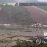 중국 쓰촨성 산사태 ,  '산과 강에 영향', '지형에도 변화생기나'