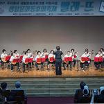 인천서구문화원, '제1회 서구생활문화축제 빨레-뜨' 개최