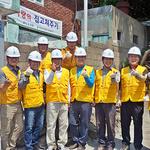 대한전문건설협회 인천시회, 저소득층 '사랑의 집 고쳐주기' 봉사활동