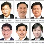 2018 지방선거 누가 뛰나 [남동] 장석현 - 배진교 재대결? vs 치열한 경쟁 속 새 인물 나올까