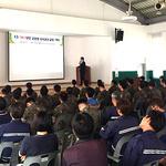 인천지식재산센터, 육군 3군지사 찾아 '지식재산 교육'