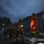 """쓰촨성 산사태, '비보'만 전달돼 … """"돌아올 수 있을까"""""""