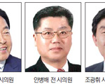 2018 지방선거 누가 뛰나 [중구] 보수 텃밭 원도심 + 젊은 표심 영종·용유 사로잡을 인물 찾아라
