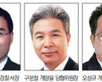 2018 지방선거 누가 뛰나 [계양] 민주당 텃밭… 각 후보들 생활밀착형 공약으로 '승부수'