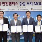 LG전자 인천캠퍼스 덩치 커진다