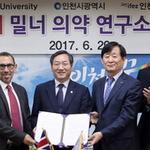 인천시, 英 케임브리지대와 '바이오산업 육성' 협업