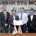 인천시-美 스탠포드大 MOU… 연구소 설립 가능성 등 타진