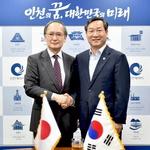 인천·일본 지방도시 화합을 기대하며