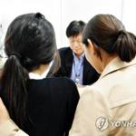 인천 경찰 간부, 부하 여경 성희롱 의혹 제기돼 대기발령