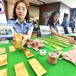 홍콩→일본→한국 '출발지 세탁' 금괴 밀수