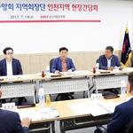 """""""지역 중심 일자리 창출에 노력"""""""