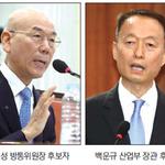 李 '부동산 투기 의혹' 도마위 탈원전 정책 놓고 여야 공방도
