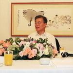 한국당 빠진 채… 文 대통령-4당 대표 회동