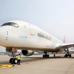 아시아나항공, 경쟁력 강화 박차