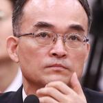 문무일 공수처 유보에 與도 개혁의지 질타