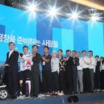 文, 北 평창올림픽 참가 결단 촉구