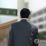 인천 사립고 생기부 특혜 의혹 아닌 사실