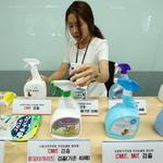 반려동물용 탈취제·물휴지서 유해 화학물 검출