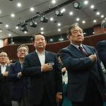 국민의당, 당 대표·최고위원 분리 선출