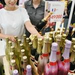 와인과 함께하는 바캉스