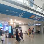 인천공항 시설물 이용료 수년째 법정 다툼