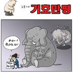 송림초 뉴스테이
