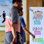 이청연 인천교육감 항소심도 '중형' 수장 부재에 지역 교육계 곳곳 흔들