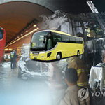 면허 취소상태로 버젓이 버스 운전 운수종사자·업체대표 등 21명 적발