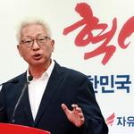 """한국당 혁신위 """"내년 선거 책임공천으로 사활"""""""