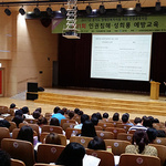 한국장애인복지시설협회 경기도협회, 복지시설 종사자 대상 인권침해·성희롱 예방교육