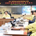 수원시통합방위협의회, 을지연습 CMX 연계 정기회의 개최