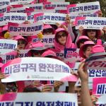 """인천교육청, 학교 비정규직 공동 임금교섭 """"불참"""""""
