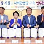 인천 홀몸노인 위급상황 대처 '발빠르게'