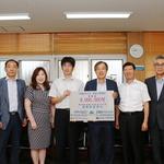 마사회 인천 남구문화공감센터 민간사례관리기관에 후원금 600만 원 기탁
